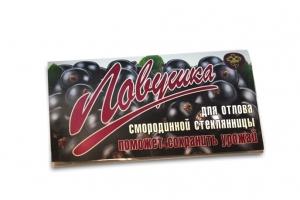 lovushka_smorodina-product-vniihszr